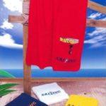 Toallas de playa para publicidad